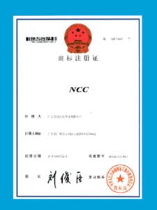 NCC商标注册